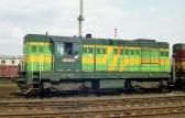 743 (ex.T466.3)