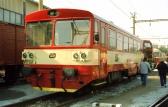 810 (ex.M 152.0)